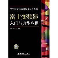 http://ec4.images-amazon.com/images/I/51VQHNDzixL._AA200_.jpg