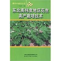 http://ec4.images-amazon.com/images/I/51VRCkNg0AL._AA200_.jpg