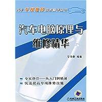 http://ec4.images-amazon.com/images/I/51VRDOj7ADL._AA200_.jpg