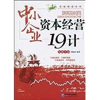 http://ec4.images-amazon.com/images/I/51VRX-pvqVL._AA200_.jpg