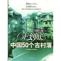 http://ec4.images-amazon.com/images/I/51VRmmn-BJL._AA200_.jpg
