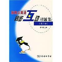 http://ec4.images-amazon.com/images/I/51VSKRZRVgL._AA200_.jpg