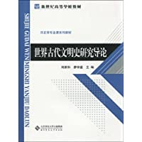 http://ec4.images-amazon.com/images/I/51VSLBvALUL._AA200_.jpg
