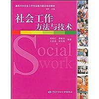 http://ec4.images-amazon.com/images/I/51VSUeajJsL._AA200_.jpg