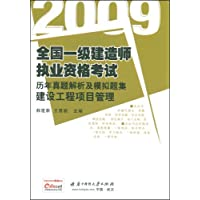 http://ec4.images-amazon.com/images/I/51VT%2BOCNyxL._AA200_.jpg
