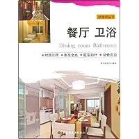 http://ec4.images-amazon.com/images/I/51VT4kCn80L._AA200_.jpg