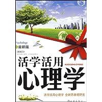 http://ec4.images-amazon.com/images/I/51VT7I0jxmL._AA200_.jpg