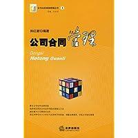 http://ec4.images-amazon.com/images/I/51VTIkleigL._AA200_.jpg