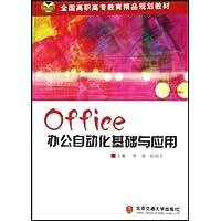 http://ec4.images-amazon.com/images/I/51VTVHLrX4L._AA200_.jpg