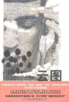 云图.pdf
