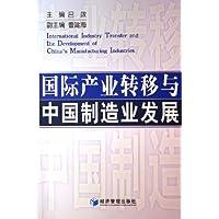 http://ec4.images-amazon.com/images/I/51VU87WKWvL._AA200_.jpg