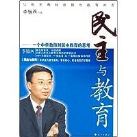 http://ec4.images-amazon.com/images/I/51VUSF9w5NL._AA200_.jpg