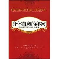 http://ec4.images-amazon.com/images/I/51VUSZGAktL._AA200_.jpg