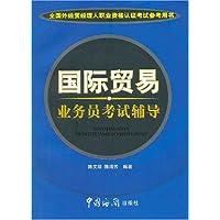 http://ec4.images-amazon.com/images/I/51VVnaQ3YSL._AA200_.jpg