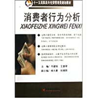 http://ec4.images-amazon.com/images/I/51VVvKrVRRL._AA200_.jpg