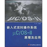 http://ec4.images-amazon.com/images/I/51VWODAz95L._AA200_.jpg