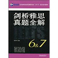 http://ec4.images-amazon.com/images/I/51VWONU2eGL._AA200_.jpg
