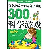 http://ec4.images-amazon.com/images/I/51VWgCCnjBL._AA200_.jpg