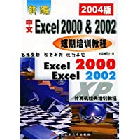 http://ec4.images-amazon.com/images/I/51VXK6l%2BL2L._AA200_.jpg