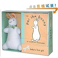神书神价:《Pat the Bunny》 拍拍小兔子