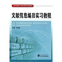 http://ec4.images-amazon.com/images/I/51VZfFZNbuL._AA200_.jpg