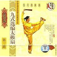 http://ec4.images-amazon.com/images/I/51VZu-b4kvL._AA200_.jpg