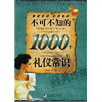 http://ec4.images-amazon.com/images/I/51Va40PpG-L._AA200_.jpg