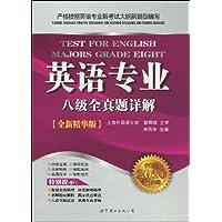 http://ec4.images-amazon.com/images/I/51Va4kkgbzL._AA200_.jpg