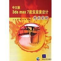 http://ec4.images-amazon.com/images/I/51VagsxHGtL._AA200_.jpg