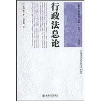 http://ec4.images-amazon.com/images/I/51VaxORMt2L._AA200_.jpg