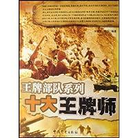 http://ec4.images-amazon.com/images/I/51VbBb7laEL._AA200_.jpg