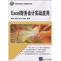 http://ec4.images-amazon.com/images/I/51VbPnNxUkL._AA200_.jpg