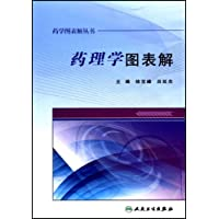 http://ec4.images-amazon.com/images/I/51VboAmultL._AA200_.jpg