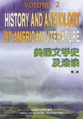 美国文学史及选读.pdf