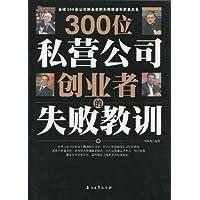 http://ec4.images-amazon.com/images/I/51VcgFqxqgL._AA200_.jpg