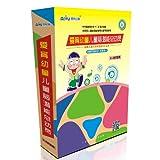 爱育幼童 3-8岁儿童右脑全脑总动员 儿童早教玩具 全面提升孩子的各项潜能 精美瓦楞盒 另有礼品赠送-图片