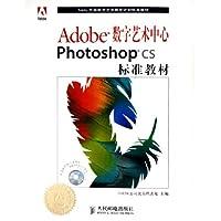 http://ec4.images-amazon.com/images/I/51VdFmN-HHL._AA200_.jpg