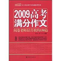 http://ec4.images-amazon.com/images/I/51VdaOeB7HL._AA200_.jpg