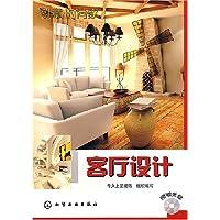 http://ec4.images-amazon.com/images/I/51VdoYDTW5L._AA200_.jpg
