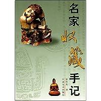 http://ec4.images-amazon.com/images/I/51VduRAGKAL._AA200_.jpg
