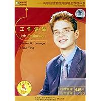 http://ec4.images-amazon.com/images/I/51Ve1EgmpJL._AA200_.jpg