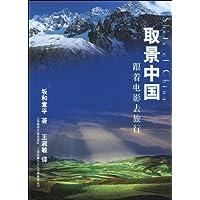 http://ec4.images-amazon.com/images/I/51VgPnmNmaL._AA200_.jpg