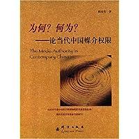 http://ec4.images-amazon.com/images/I/51VgXmqXsjL._AA200_.jpg