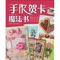 http://ec4.images-amazon.com/images/I/51VhDT-eK9L._AA200_.jpg