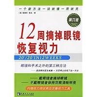 http://ec4.images-amazon.com/images/I/51VhdgQTPtL._AA200_.jpg