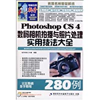 http://ec4.images-amazon.com/images/I/51VhrOnkRYL._AA200_.jpg