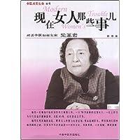 http://ec4.images-amazon.com/images/I/51Vi65IY2AL._AA200_.jpg