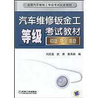 http://ec4.images-amazon.com/images/I/51ViUHDjxPL._AA200_.jpg