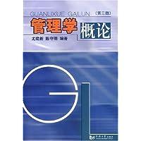 http://ec4.images-amazon.com/images/I/51VivcHMi8L._AA200_.jpg