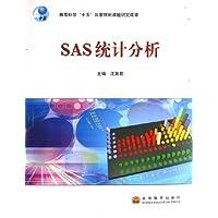 http://ec4.images-amazon.com/images/I/51ViwDm9EqL._AA200_.jpg